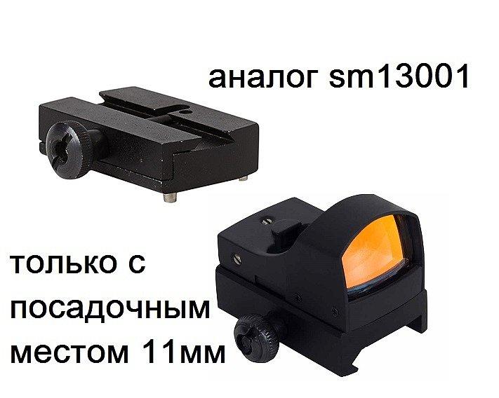 Sightmark SM13001-DT