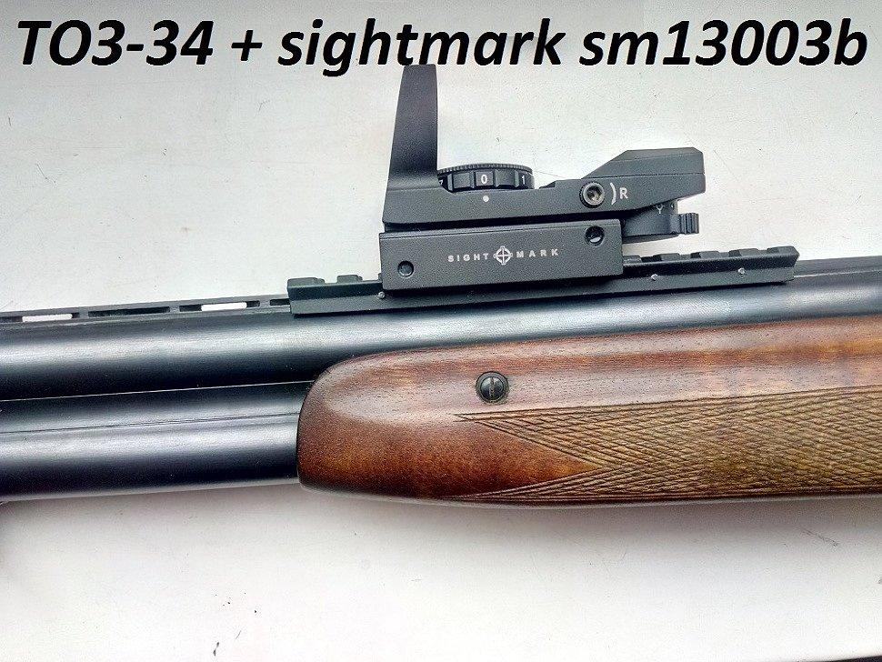 sm13003b-box