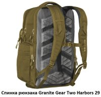 Рюкзак городской Granite Gear Two Harbors 29 Fatigue